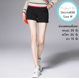 shorts450-SizeM กางเกงขาสั้นสีดำผ้าคอตตอนเนื้อหนา ซิปข้าง กระเป๋า 1 ข้าง Size M