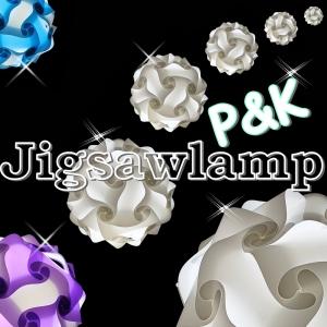 Jigsawlamp P&K
