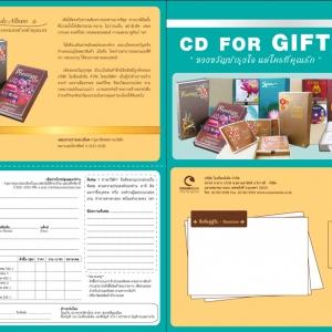 รับออกแบบ Catalog / Brochure