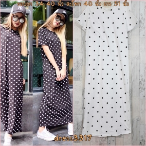 Dress3317 Street Fashion Maxi Dress ชุดเดรสยาว แขนสั้น คอกลม ผ้าคอตตอนเนื้อหนาสวยลายจุดดำพื้นสีขาว