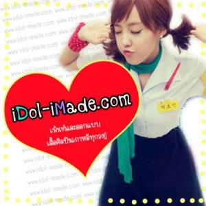 iDol-iMade