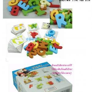 กล่องของเล่น http://toybox.lnwshop.com/