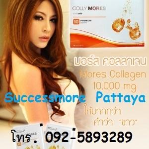 Successmore Pattaya