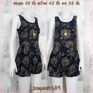 jumpsuit439 จัมพ์สูทแฟชั่นกางเกงกระโปรง ผ้ายืดเนื้อดีลายไทยวินเทจ แขนกุด ผูกโบว์หลัง โทนสีกรมท่า