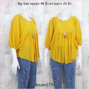 LOT SALE!! Blouse1754 เสื้อแฟชั่นไซส์ใหญ่ แขนค้างคาว ผ้าชีฟองเนื้อดี สีเหลืองเข้ม