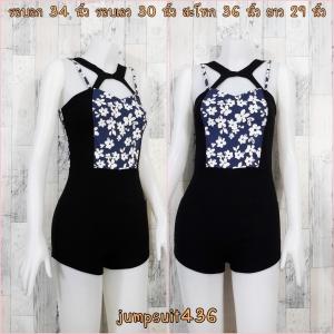 jumpsuit436 จัมพ์สูทขาสั้นผ้าสกินนี่ ซิปหลัง อกลายดอกไม้สีขาวกรมท่า ตัดต่อกางเกงดำ