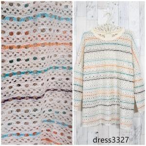 Dress3327 Over Size/Big Size Dress ชุดเดรสไซส์ใหญ่ คอกลม แขนยาว ผ้าไหมพรมถักเนื้อนิ่มสีครีมสลับสีคัลเลอร์ฟูล