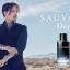 Christian Dior Sauvage (EAU DE TOILETTE) thumbnail 3