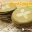 อัลมอนด์ คริสปี้ สแนค (Almond Crispy Snack) ขนมบางกรอบ หน้าอัลมอนด์ thumbnail 10
