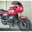 รถฝากขาย BMW R100Rs Mono ปี1987 อุปกรณ์ครบๆ เสนอขายตามสภาพ thumbnail 5