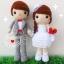 """ตุ๊กตาถัก คนแต่งงาน 9"""" (4) thumbnail 1"""