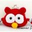 นกฮูกสีแดง (ความสำเร็จ) thumbnail 1