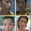 Secret Me Super Gold Facial Mask มาส์คหน้าทองคำ*ขนาด 30กรัม* thumbnail 41