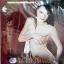 DVD หนังอิโรติค เรื่องน้ำตาลแดงฤาจะหวาน thumbnail 1