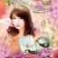 ร่มไม้ สายน้ำ ความรัก(หัวใจ...หวงรัก) / ton-palm thumbnail 1