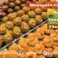 คุ๊กกี้สิงคโปร์ Singapore Cookies สอนทำคุ๊กกี้สิงคโปร์ เรียนทำคุ๊กกี้สิงคโปร์ thumbnail 5