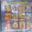 CD มหาเทพอินเดีย ชุด10 บทสวดรวมเทพทุกพระองค์ thumbnail 1