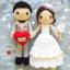ตุ๊กตาถัก คนแต่งงาน 12 นิ้ว thumbnail 1