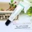 Bath & Body Works / C.O. Bigelow - Mentha Lip Shine Vanillamint 14 g. thumbnail 1