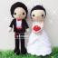 """ตุ๊กตาถัก คนแต่งงาน 9"""" (5) thumbnail 1"""