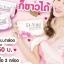 D-Vite ดีไวท์ L-Glutathione Collagen ดีไวท์ กลูต้าไธโอน คอลลาเจน ช่วยให้ผิวขาวกระจ่างใสอย่างเป็นธรรมชาติ ปลอดภัย แลดูสุขภาพดี มีออร่าอมชมพู เสริมสร้างคอลลาเจนในชั้นผิว thumbnail 6
