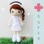"""ตุ๊กตาถัก พยาบาล 9"""" thumbnail 1"""