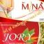 Mina (มินา) ผลิตภัณฑ์ดูแลและควบคุมน้ำหนัก thumbnail 6
