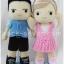 ตุ๊กตาคู่รักไปรเวท thumbnail 1