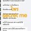 Body White Secret ครีมไพร thumbnail 49