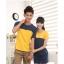 ชุดคู่รักเกาหลี พร้อมส่ง เหลืองกรม น่ารัก ราคา/คู่ thumbnail 3