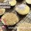สอนทำ บราวนี่ - ฟัดจ์บราวนี่ - บราวนี่ชีสเค้ก - ชาเขียว มัทฉะ บราวนี่ - บลอนดี้ thumbnail 98