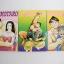โมโมทาโร่ ซูโม่เจ้าสำราญ 3 เล่มจบ / โคยาม่า ยู thumbnail 2