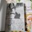 Boy Princess 9 เล่มจบ / Seyoung Kim thumbnail 4