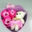 กล่องหัวใจวาเลนไทน์ หมี+ดอกกุหลาบ3ดอก(มีกลิ่นหอม) สีชมพู thumbnail 1