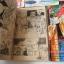วุ่นรักกำลังสาม 7 เล่มจบ / โอคาโนะ ฟูมิกะ thumbnail 6