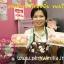 สอนทำขนมไข่ ขนมไข่นุ่มนิ่ม ขนมไข่สอดไส้ thumbnail 82