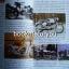 Japan bike 2 History thumbnail 6