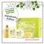 The Body Shop / Premium Selection Gift Set (Moringa) *แนะนำสินค้าสุดคุ้ม thumbnail 1