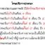 """""""สรุปย่อ เจาะประเด็น"""" คู่มือสอบนักวิชาการตรวจเงินแผ่นดินปฏิบัติการ (กฎหมาย) File PDF thumbnail 6"""
