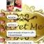 Secret Me Super Gold Facial Mask มาส์คหน้าทองคำ*ขนาด 30กรัม* thumbnail 24