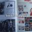 รวมรถโบราณชุดคลาสิค August 2003 issue 3 thumbnail 15