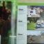 ค คน Magazine ปีที3 ฉบับที7 (31) พฤษภาคม 2551 thumbnail 2