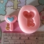 แม่พิม กุญแจหัวใจ thumbnail 1