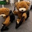 (new)สินค้าขายดี⭐⭐⭐ พร้อมส่ง กระเป๋าหมีแฟชั่นนำเทรน + สพายหลัง (สามารถซื้อขอขวัญ ของฝากใช้งานได้จริง แถมน่ารักด้วย) งานนำเข้าพรีเมี่ยม ขนาดกำลังดี งานน่ารักมากจ้า ข้างในมีช่องเล็กใส่ของจุกจิก สายสะพายยาว thumbnail 1