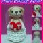 หมีแต่งงาน thumbnail 2
