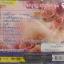 VCD อิ่มบุญอุ่นรัก ชุด1 thumbnail 2