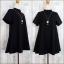 Dress3609 ชุดเดรสแฟชั่นทรงปล่อยใส่สบาย มีซิปหลังใส่ง่าย ผ้าไหมอิตาลีสีพื้นดำ งานดีผ้านุ่มใส่สบาย thumbnail 1
