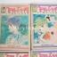 ไลม์-ทรี ชุด 6 เล่มจบ / ยามาโตะ วากิ thumbnail 2