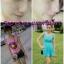 เซตครีมหน้าใส Secret Me Beauty Set*เซตใหญ่ 30กรัม* thumbnail 12