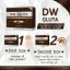 New Package!! DW Gluta กลูต้าหน้าเด็ก สูตรใหม่! ขาวเร็วกว่าสูตรเดิม 4 เท่า! หน้าใส+ผิวขาว ขายดีมากกก thumbnail 3